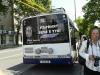 Тролейбуси Соларис - Първият вече е тук !